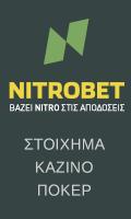 nitrobet.com