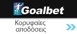 Goalbet - 160x72