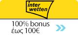 interwetten - 160x72