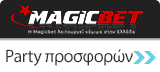 Magicbet - 160x72