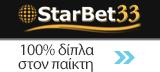 starbet33 - 160x72