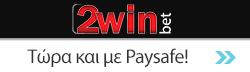 2winbet - 250x72