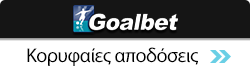 Goalbet - 250x72