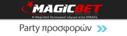 Magicebet - 250x72