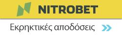 Nitrobet - 250x72