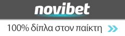 novibet - 250x72