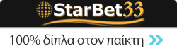 starbet33 - 250x72