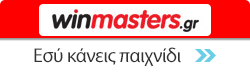 winmasters - 250x72