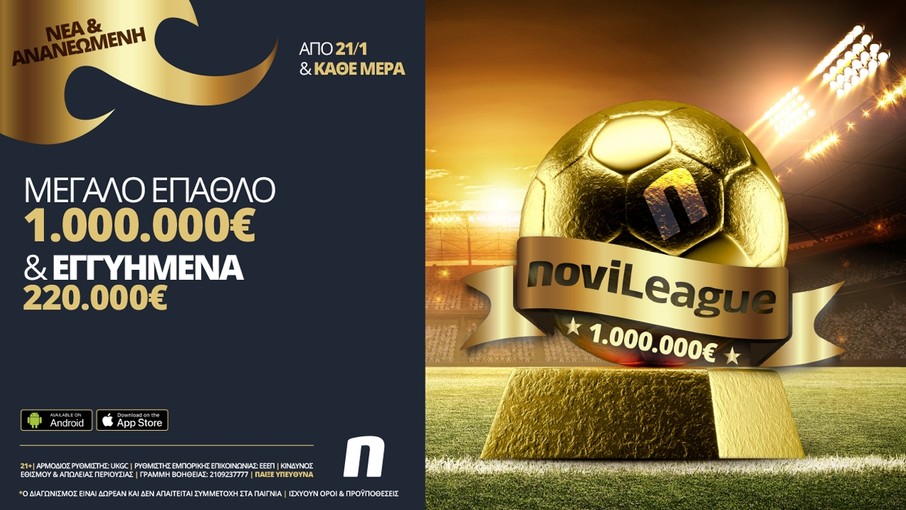 New NoviLeague with € 1,000,000 to the winner & € 220,000 guaranteed to everyone!