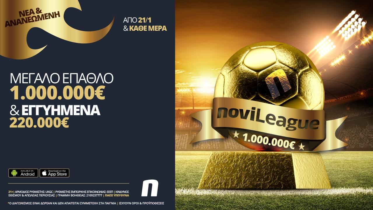 Нова NoviLeague с € 1,000,000 220,000 XNUMX за победителя и € XNUMX XNUMX, гарантирани за всички!